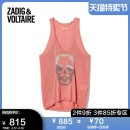 Vest sling Winter 2020 Mix / Pink S 71% (inclusive) - 80% (inclusive) cotton ZVXTKMA7005F6 Zadig & Fashion Cotton 71% polyamide (nylon) 24% new polyester 5%