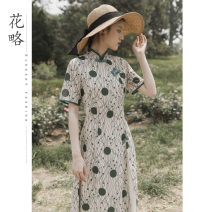 Dress Spring 2021 Green origin S M L Mid length dress singleton  Short sleeve commute stand collar High waist Decor Socket A-line skirt routine Others 18-24 years old Type A Flower strategy Retro Button printing HL0099 More than 95% polyester fiber Polyester 100% Pure e-commerce (online only)