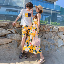 Dress Women's dress, men's suit S,XL,L,M,XXL,XXXL longuette commute High waist Broken flowers camisole 18-24 years old Splicing other polyester fiber