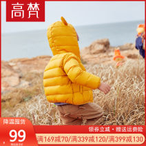 Down Jackets 80cm 90cm 100cm 110cm 120cm 130cm 90% White duck down children Goldfarm / Gopher Orange pink YT lilac YT auspicious red YT energy yellow YT Pearl Black nylon No detachable cap Zipper shirt other s3200003 other Autumn 2020 12 months 18 months 2 years 3 years 4 years 5 years old Simplicity