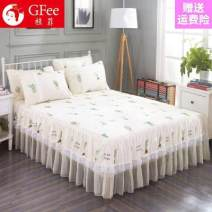 Bed skirt Single bed skirt 200cmx220cm, single bed skirt 180cmx200cm, single bed skirt 150cmx200cm, single bed skirt 180cmx220cm, single bed skirt 120cmx200cm, 2 pillowcases Others Love, flamingo, Xin crown, fleshy, Xin wish, strawberry, butterfly, Xin gags Other / other Plants and flowers