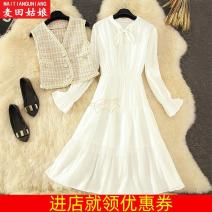 Cosplay women's wear Other women's wear goods in stock Over 14 years old Seven days no reason to return, white two-piece set, apricot two-piece set Animation, original S,M,L other See the details