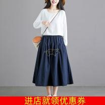 Cosplay women's wear Other women's wear goods in stock Over 14 years old No reason to return in seven days Animation, original other See the details Elastic waist (skirt piece)