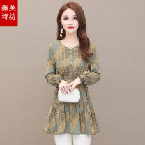 T-shirt Yellow red green coffee L XL 2XL 3XL 4XL 5XL Spring 2021 Long sleeves V-neck Self cultivation Medium length routine commute polyester fiber 96% and above 30-39 years old Korean version classic Grid wave point color matching Vifusvan / Weifu Shifang Polyester 100% Pure e-commerce (online only)