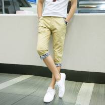 Casual pants Others Youth fashion I64dk14 Navy P33, m67dk14 off white f83, q46dk14 black u81, i40dk14 sky blue M16, c37dk14 Khaki I10, n69dk14 peacock blue T61, p28dk18 Navy L31, s46dk18 off white F51, a25dk18 black C15, c66dk18 sky blue R17, j75dk18 Khaki A45 28,29,30,31,32,33,34,36 Cropped Trousers