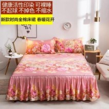 Bed skirt cotton Other / other Plants and flowers