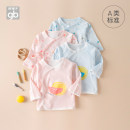 T-shirt Light pink light blue Good boy 59cm 66cm 73cm neutral spring and autumn Long sleeves Crew neck leisure time No model nothing cotton other Cotton 100% WN21130045 Class A Sweat absorption Spring 2021 3 months, 6 months, 12 months Chinese Mainland Guangdong Province Shantou City