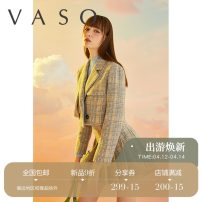 short coat Autumn 2020 S M L XS Jacket under jacket pre-sale 7 days shipment under jacket pre-sale 7 days shipment Long sleeves routine routine Two piece set Self cultivation commute routine A button lattice 18-24 years old VASO (clothing) 96% and above VA2015071 other Other 100%