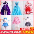 Doll / accessories 4, 5, 6, 7, 8, 9, 10, 11, 12, 13, 14, 14 and above parts Ye Luoli China 60cm baby clothes / buy one free sneaker Over 14 years old Baby clothes parts Dream class cloth other nothing Ye Luoli's clothes clothing