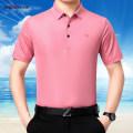 T-shirt Business gentleman Pink, white, red, green, black one, blue, black two thin 165 / 84A (standard size), 170 / 88a (standard size), 175 / 92a (standard size), 180 / 96a (standard size), 185 / 100A (standard size), 190 / 104a (standard size) Seven brand men's wear Short sleeve Lapel standard