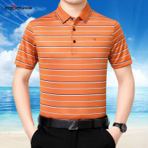 T-shirt Business gentleman thin Seven brand men's wear Short sleeve Lapel standard Other leisure summer middle age routine Business Casual 2021 stripe silk More than 95%