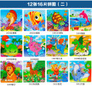 Jigsaw puzzle Other / other 3, 4, 5, 6, 7 Wooden toys Chinese Mainland Jigsaw puzzle wood < 14 years old Yes