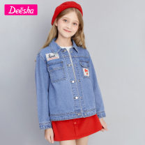 Plain coat Deesha / Desha female 120cm 130cm 140cm 150cm 160cm 165cm Denim spring and autumn leisure time Single breasted There are models in the real shooting routine nothing other other 2115902E1 Cotton 99% other 1% Class C Spring 2021