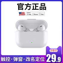 Bluetooth headset In ear Five Official standard Bilateral stereo 10m Bluetooth connectivity  12 months Wireless connection IP4X