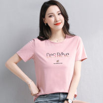 T-shirt Ash powder M L XL 2XL Spring 2021 Short sleeve Crew neck easy Regular routine commute cotton 86% (inclusive) -95% (inclusive) 18-24 years old Korean version other Wang Yihong 1DS010 Cotton 95% polyurethane elastic fiber (spandex) 5% Pure e-commerce (online only)