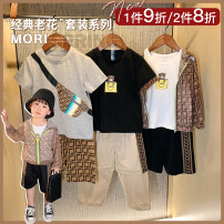 suit luson 80, 90, 100, 110, 120, 130, 140 male summer Cartoon Sleeveless + pants 2 pieces routine There are models in the real shooting Socket nothing Cartoon animation other MFX1620 Other 100% 12 months, 18 months, 2 years old, 3 years old, 4 years old, 5 years old, 6 years old, 7 years old