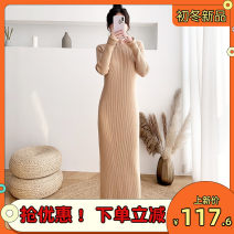 Dress Autumn 2020 Black, apricot, khaki, haze blue, caramel S (85-90 kg), m (90-110 kg), l (110-125 kg), XL (125-140 kg) longuette singleton  Long sleeves commute Crew neck middle-waisted Solid color Socket One pace skirt routine Others 25-29 years old Type H Other thread 8232 NEW 30% and below