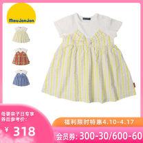 Dress B-blue r-red y-yellow female moujonjon 80cm 90cm 100cm 110cm 120cm 130cm 140cm Cotton 100% summer solar system Short sleeve stripe cotton other M34321 Spring 2021