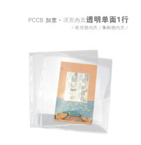 Cultural and creative brochures / publications / badges Widen inner pages of nine holes Mingtai (cultural goods)