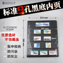 Cultural and creative brochures / publications / badges Nine hole black background 1-7 inside pages Mingtai (cultural goods)