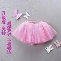 skirt 80cm, 90cm, 100cm, 110cm, 120cm, 130cm, 140cm, one size fits all Other / other female Other 100% No season skirt Korean version Solid color Cake skirt other S11550
