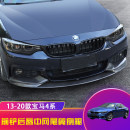 Surrounded by cars Jingguang BMW 4 series Automobile modified parts ABS Small encirclement Support installation Anterior lip + posterior lip bmw 2015, 2017, 2014, 2016, 2019 4 series / 4 series (imported)