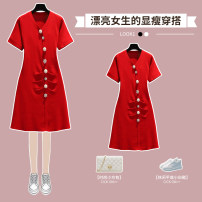 Dress / evening wear wedding M L XL 2XL 3XL 4XL Red dress black dress Intellectuality longuette High waist Summer 2021 A-line skirt Deep V style 18-25 years old XHA-3F033-6383 Short sleeve Nail bead Solid color Hin coast routine Other 100% Pure e-commerce (online only) Pearl