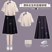 Hanfu 31% (inclusive) - 50% (inclusive) Summer 2021 White Embroidered top [hand embroidered] blue skirt [heavy industry production] antique suit [two piece suit] M L XL 2XL 3XL 4XL wool