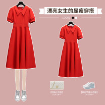 Dress / evening wear wedding M L XL 2XL 3XL 4XL Sweet longuette High waist Summer 2021 Skirt hem square neck 18-25 years old Long sleeves Solid color Hin coast routine Other 100% Pure e-commerce (online only) Cotton 71% - 80%