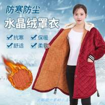 apron Sleeve apron antifouling Korean version other Personal washing / cleaning / care Average size Lucky lady other public yes Solid color