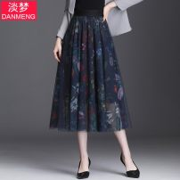 skirt Autumn 2020 Average size Decor Mid length dress commute High waist A-line skirt Decor Type A D20Q1628 other Other / other Korean version