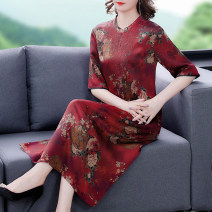 Dress Summer 2021 Picture color M L XL 2XL 3XL 4XL longuette singleton  elbow sleeve commute routine Others 35-39 years old Type A Mu Yixin literature More than 95% other Other 100% Pure e-commerce (online only)