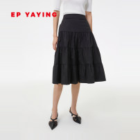 skirt Spring 2021 2/S,3/M,4/L,5/XL,6/XXL black Mid length dress commute High waist A-line skirt Solid color Type A 30-34 years old 51% (inclusive) - 70% (inclusive) Elegant.prosper / YAYING polyester fiber fold Ol style