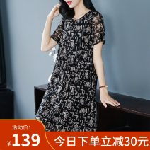 Dress Summer 2021 Black 5580 black 5209 royal blue 5251 black 5251 red 5219 black L XL 2XL 3XL 4XL 5XL 6XL Mid length dress singleton  Short sleeve commute Crew neck Loose waist Decor Socket A-line skirt routine Others 40-49 years old Type A Surano Retro printing M215500 More than 95% nylon