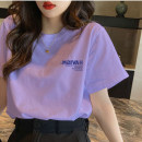 T-shirt M L XL 2XL 3XL 4XL Spring 2021 Short sleeve Crew neck easy Regular routine commute cotton 96% and above 18-24 years old Korean version originality letter Tea moon Cotton 100% Pure e-commerce (online only)