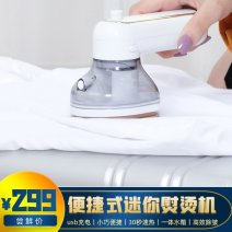Hanging ironing machine Other / other Pearl White / Phnom Penh, purple 2400W foreign trade original list 1.4L (inclusive) - 1.8L (inclusive) 1001w (inclusive) - 1500W (inclusive) Vertical and horizontal hanging ironing machine Single switch Yes Shop three guarantees other