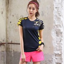 Badminton wear For men and women S,M,L,XL,XXL,XXXL Other Football suit