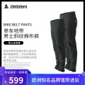 Cycling wear M20061 male S,M,L,XL,XXL black ZIMTSTERN Riding pants Casual cotton trousers Autumn and winter