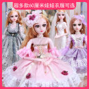 Doll / accessories 3, 4, 5, 6, 7, 8, 9, 10, 11, 12, 13, 14, 14 and above parts Other / other other Only clothes (excluding dolls) < 14 years old other parts Fashion cloth other A2 clothing