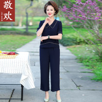 Middle aged and old women's wear Summer 2021 Navy Leather Pink Lake Blue XL recommendation 80-100 Jin 2XL recommendation 100-115 Jin 3XL recommendation 115-130 Jin 4XL recommendation 130-145 Jin 5XL recommendation 145-165 Jin fashion suit easy Two piece set Solid color 40-49 years old Socket thin