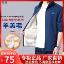 Jacket Fashion City thick easy Other leisure autumn Long sleeves Wear out stand collar Business Casual youth routine Zipper placket 2020 Straight hem Closing sleeve Solid color Side seam pocket Cashmere