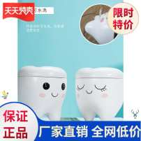 Other toys Other / other Over 3 years old See description Men's / teeth box / hair bottle, girl's / teeth box / hair bottle, original design, quality assurance, free freight insurance, no worry about return, dissatisfaction, no reason to return in 7 days, free laser engraving, take notes other ZO7Nq