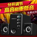 Wireless / Bluetooth speaker Other / other OXV5894 [Bluetooth version] passion red ~ $, [Bluetooth version] cool black ^, [Bluetooth version] elegant white ', [Bluetooth version] bright yellow% High power four speaker, double bass stereo Set meal 1 Plastic yes Three trumpets 10W
