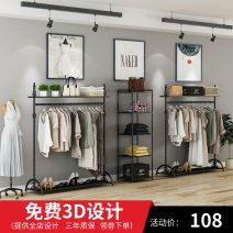Clothing display rack clothing iron Set meal 1