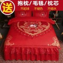 Bed skirt 1.5-meter-bed 4-piece quilt cover 200 * 230, 1.8-meter-bed 4-piece quilt cover 200 * 230, 20 meter-bed 4-piece quilt cover 200 * 230, 1.5-meter-bed 4-piece quilt cover 180 * 220 polyester cotton Other / other Cartoon animation