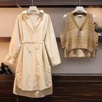 Fashion suit Winter 2016 M,L,XL,3XL,4XL,2XL Knitted vest, dress suit, shirt skirt