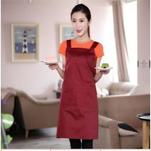 apron Sleeveless apron antifouling Personal washing / cleaning / care Korean version One size fits all public E45453-pcrl other other Solid color yes