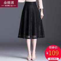 skirt Spring 2021 M L XL 2XL 3XL 4XL black Mid length dress commute High waist A-line skirt Solid color Type A d1237 Lace Duo weiqi Lotus lace Pure e-commerce (online only)