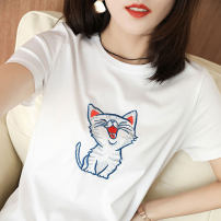 T-shirt white Two, three, four, five Short sleeve Crew neck easy Regular routine commute cotton 96% and above 18-24 years old Korean version originality Animal design Brother amashi 5308908-1A62335-001 printing