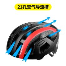 Riding helmet Deroace / Dulux currency Integrated helmet Average size